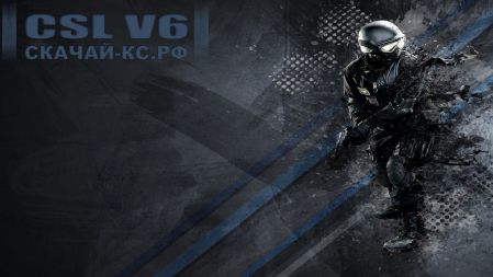 Counter-Strike 1.6 CSL [V6]