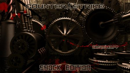 CS 1.6 Shock Edition