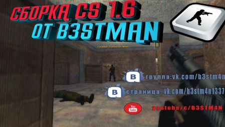 Counter-Strike 1.6 B3STM4N
